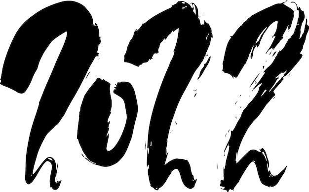 Modèle de vecteur de lettrage grunge nouvel an