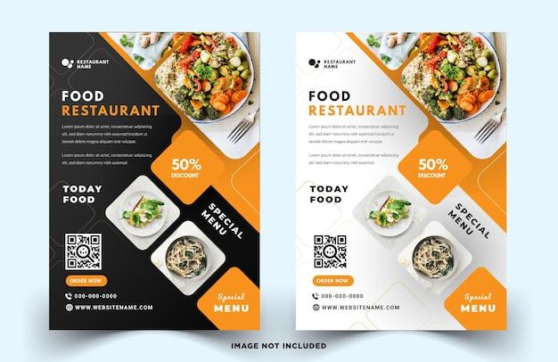 Modèle de vecteur de modèle d'affiche de flyer de restaurant alimentaire