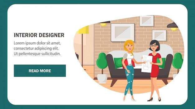 Modèle de vecteur de page web designer d'intérieur.