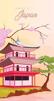 Modèle de vecteur plat affiche temple japonais. bienvenue à la phrase du japon. bâtiments asiatiques traditionnels. brochure, conception de concept d'une page de livret avec des objets de dessin animé. dépliant de vacances de printemps, dépliant