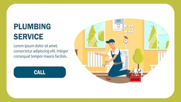 Modèle de vecteur de site web de service de plomberie.