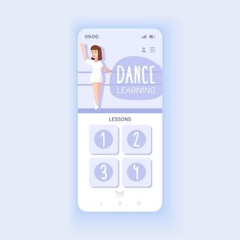 Modèle vectoriel d'interface de smartphone d'application d'apprentissage de la danse