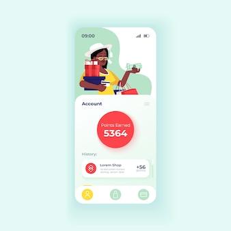 Modèle vectoriel d'interface de smartphone d'application de cashback. disposition de conception de thème de lumière de page d'application mobile. écran de compte client. interface utilisateur plate pour l'application. affichage du téléphone du programme de remboursement d'argent