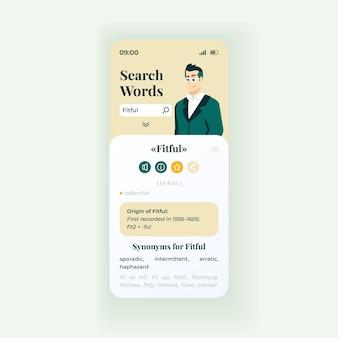 Modèle vectoriel d'interface de smartphone de recherche en ligne word. disposition de conception blanche de page d'application mobile. écran de dictionnaire internet. interface utilisateur plate pour l'application. connaissance du langage. affichage du téléphone