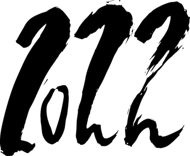 Modèle vectoriel de lettrage grunge du nouvel an 2022.