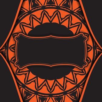 Modèle vectoriel luxueux pour la carte postale de conception d'impression en couleur noire avec des ornements orange. préparer une invitation avec une place pour votre texte et vos motifs abstraits.
