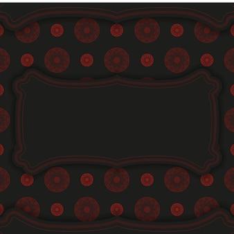 Modèle vectoriel pour carte postale de conception d'impression noir-rouge avec ornement abstrait.