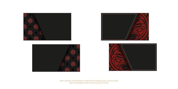 Modèle vectoriel pour les cartes postales de conception d'impression en couleur noire avec masque des dieux. préparer une invitation avec une place pour votre texte et un visage dans des ornements de style polizenian