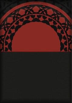 Modèle vectoriel pour les cartes postales de conception d'impression dans des couleurs noir-rouge avec des motifs de luxe.