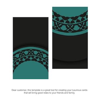 Modèle vectoriel pour la conception d'impression de cartes de visite en noir avec des ornements bleus. préparer des cartes de visite avec une place pour votre texte et vos motifs abstraits.
