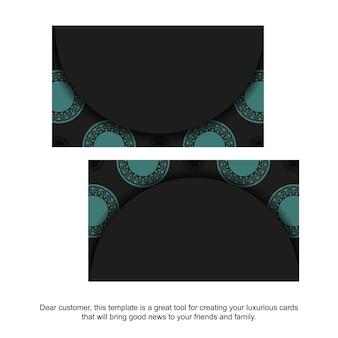 Modèle vectoriel pour l'impression de cartes de visite design en noir avec des motifs bleus. préparation d'une carte de visite avec une place pour votre texte et un ornement abstrait.