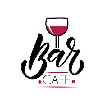 Modèle vectoriel pour restauration bar café bistro restaurant logo main esquissé logotype lettrage ty
