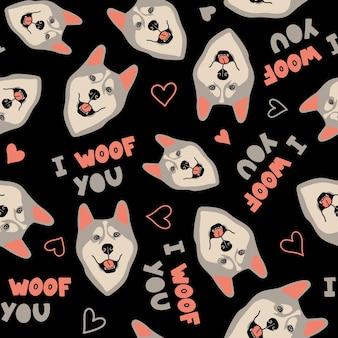 Modèle vectorielle continue avec des visages et des coeurs husky race de chien mignon qoute je vous woof