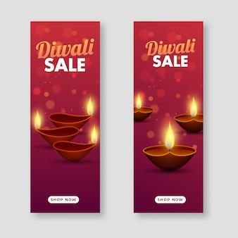 Modèle de vente diwali ou bannière verticale avec lampes à huile allumées (diya) en deux options.