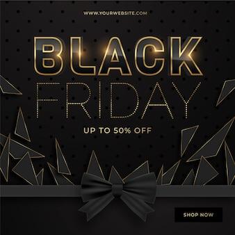 Modèle de vente élégant vendredi noir avec ruban noir
