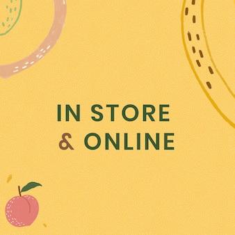 Modèle de vente d'été en magasin et en ligne
