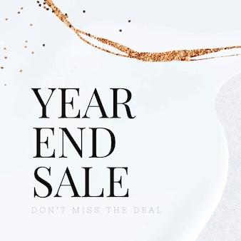 Modèle de vente de fin d'année