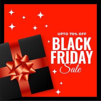 Modèle de vente de fond de cadeau vendredi noir