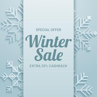 Modèle de vente d'hiver avec des flocons de neige coupés en papier
