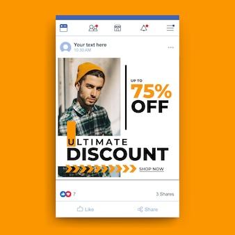Modèle de vente de mode facebook avec photo