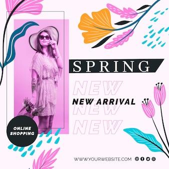 Modèle de vente de printemps flyer carré design plat