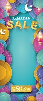 Modèle de vente de roll-up ramadan karim