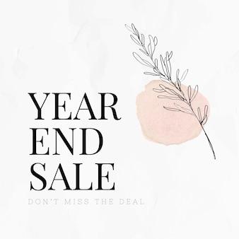 Modèle de vente vecteur de publicité en ligne avec vente de fin d'année de texte