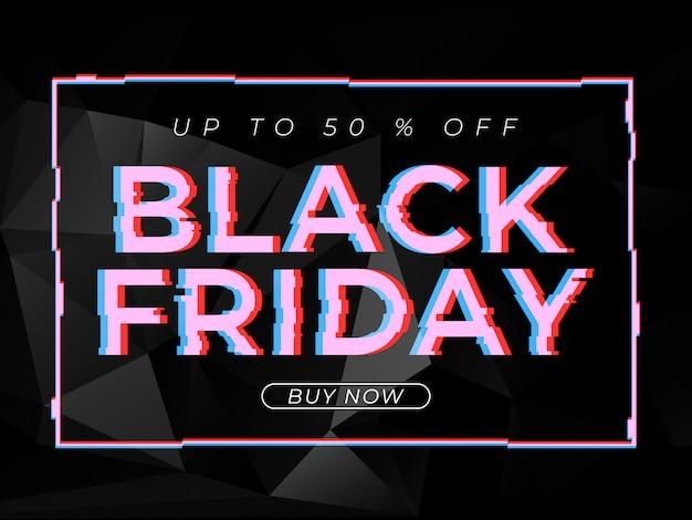 Modèle de vente vendredi noir bacground.