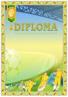 Modèle vierge de diplôme de football. sujet sportif