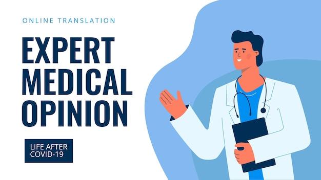 Modèle de vignette youtube médical design plat