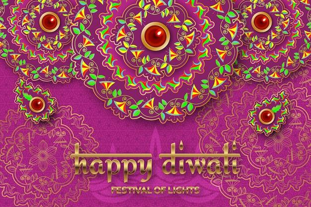 Modèle violet heureux diwali avec paisley floral et mandala. motifs de fleurs et de feuilles. festival des lumières. carte de voeux avec diya