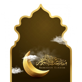 Modèle de voeux islamique ramadan kareem avec lune ascendante