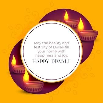 Modèle de voeux joyeux festival indien de diwali