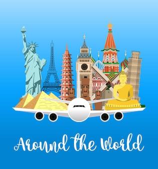 Modèle de voyage et d'aventure, temps de voyage.