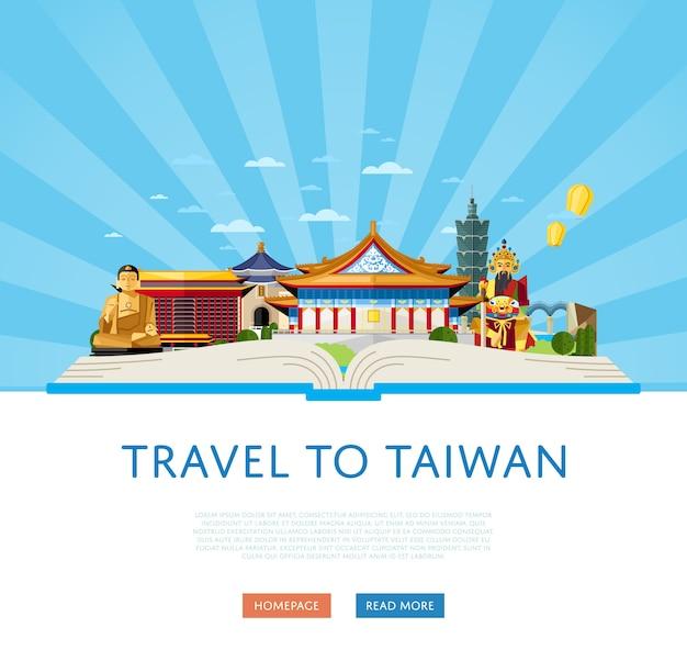 Modèle de voyage à taiwan avec des attractions célèbres