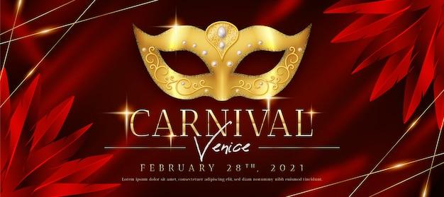 Modèle web de bannière de masque de carnaval doré