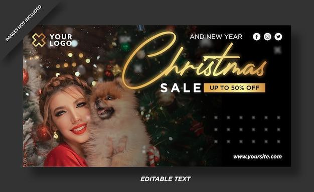 Modèle web de bannière de promotion de vente de noël