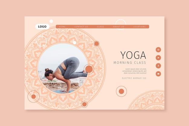 Modèle web de cours de yoga du matin