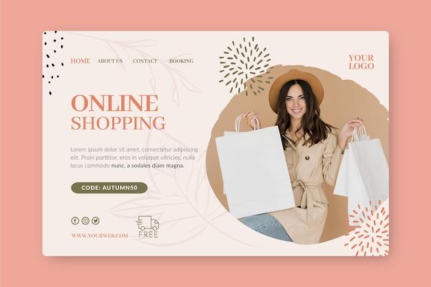 Modèle web de page de destination des achats en ligne