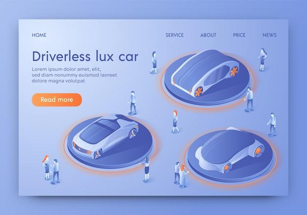 Modèle web de page de destination avec driverless lux car, exposition dans la salle d'exposition