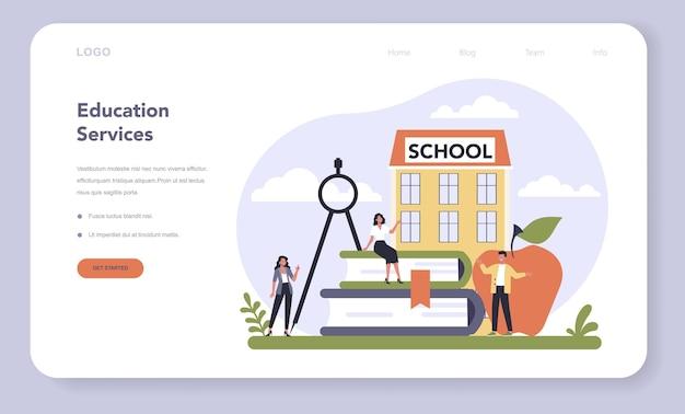 Modèle web ou page de destination du secteur des services aux consommateurs de l'économie. service d'éducation. enseignement scolaire et universitaire. illustration vectorielle