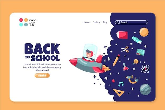 Modèle web de page de destination de retour à l'école