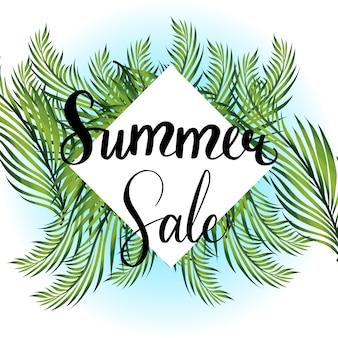 Modèle web de vente de liquidation d'été