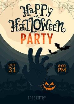 Modèles d'affiches happy halloween party ou bannière accueillante main de zombie sur un paysage effrayant