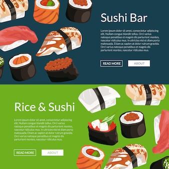 Modèles de bannière horizontale et affiche sushi