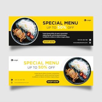 Modèles de bannière de menu spécial