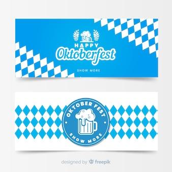 Modèles de bannière oktoberfest design plat