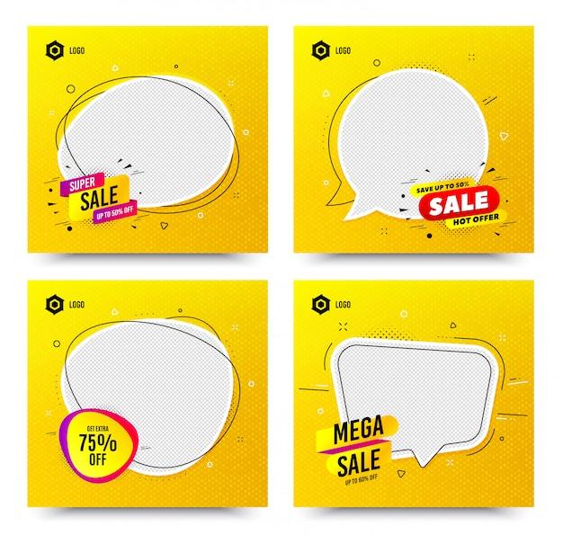 Modèles de bannière web carrée de promotion