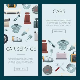 Modèles de bannière web de pièces de voiture