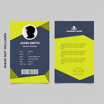 Modèles de carte d'identité d'employé de géométrie